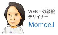 WEB・似顔絵デザイナー Momoe.I